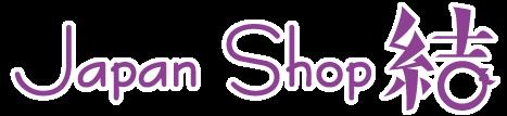 Japan Shop 結|和雑貨と和ギフトのテーマパーク