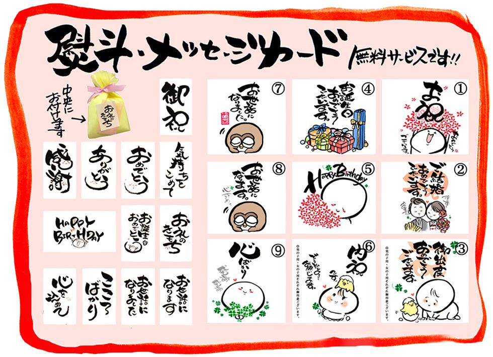 「結」はオリジルラッピングと熨斗(のし)が無料サービス!大切な方への贈り物を真心込めてお包みします!!