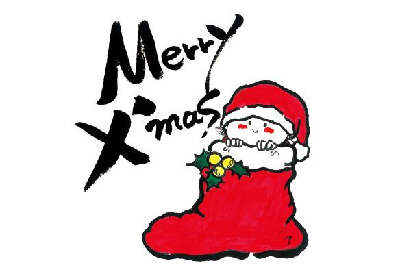 結オリジナルのし&ラッピング・クリスマス